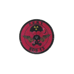 Patch ZERT SDS13 (Rouge)