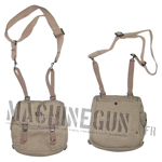 M36 US field bag