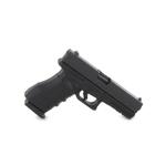 Pistolet Glock 17 (Noir)