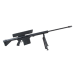 Barrett M82 Cobra Assault Cannon Rifle (Black)