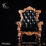 Sofa (Black)