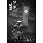 figurine Series Of Empire - Japan's Warring States - Date Masamune (Deluxe Version)