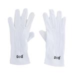 Paire de gants d'entretien taille réelle (Blanc)