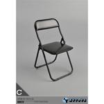 Folding Chair (Black)