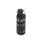 IDF Stun Grenade (Black)