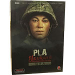 figurine PLA Counterattack Against Vietnam In Self-Defense 2
