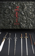 Storm Warriors Swords and Blades Weapon Set