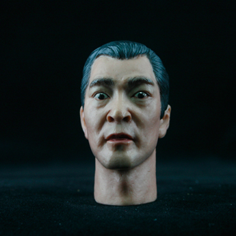 Headsculpt Fui-On Shing