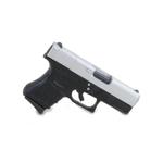Glock 26 Pistol (Silver)