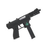 KG-9 Pistol (Black)