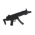 HK MP5 A3 Submachinegun (Black)