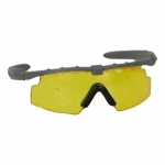 SI Shoot Glasses (Yellow)