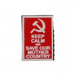 Patch Keep Calm And Save Our Mother Country (Rouge)