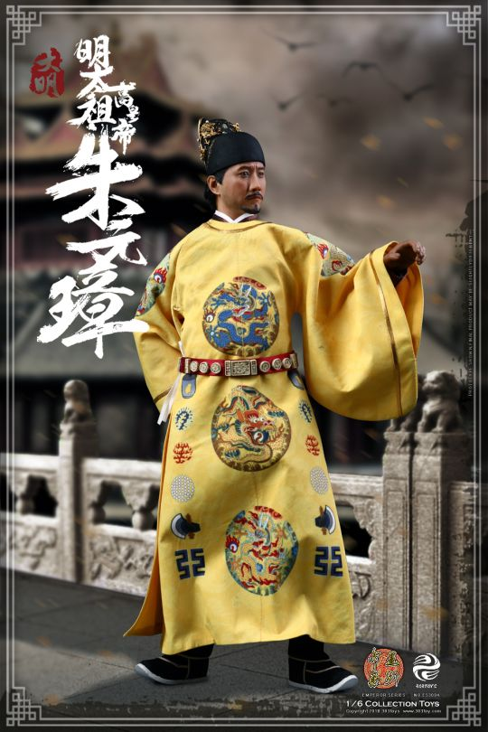 Series Of Emperors - Zhu Yuanzhang (The Emperor Taizu Of Ming)