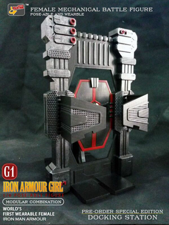 Lron Armour Girl Docking Station