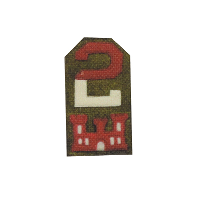 Patch US Army 2nd Army Engineer's