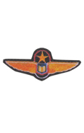 Command Wings Patch