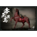 Three Kingdoms Series - Cheval Red Rabbit (Marron)