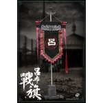 Three Kingdoms Series - Banner Suite Of LV Bu