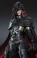 Space Pirate Captain Harlock - Harlock