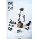 Robotic High Mobility Module - PI-XIU Accessories Pack (Blanc)