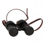 7x50 Binoculars (Black)
