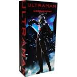Ultraman Suit Ver7