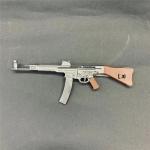 Sturmgewehr MP44 Assault Rifle (Black)