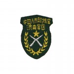 Chinese People's Liberation Army Patch (Green)