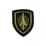 Patch Alpha Group (Jaune)