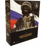 Russian Spetsnaz FSB Alpha Group