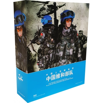 PLA In UN Peacekeeping Operations - Chinese Peacekeeper Female Soldier
