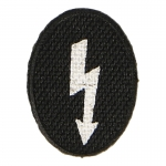 Infantry Transmission Patch (Black)