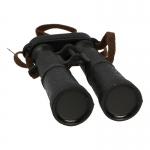 10x50 Binoculars (Black)