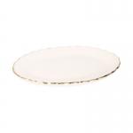 Porcelain Dish (White)