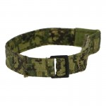 Tactical Belt (AOR2)