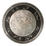 Worn Gladiator Shield (Grey)