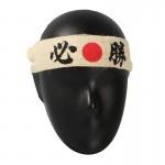 Hachimaki Headband (Beige)