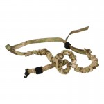 Rifle Sling (Multicam)
