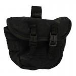 Multipurpose Bag (Black)