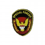 ISOF Patch (Yellow)