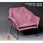 Fauteuil individuel (Rose)