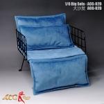 Grand fauteuil (Bleu)