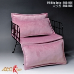 Grand fauteuil (Rose)