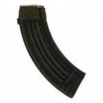 7,62mm AK47 Magazine (Black)