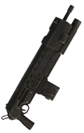 Lawgiver Rifle (Black)