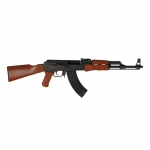 AK47 Assault Rifle (Black)