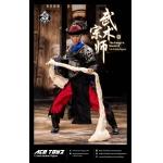 Kung Fu Master II