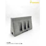 Paper Barrier (Grey)