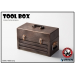Tool Box with Accessories (Grey)